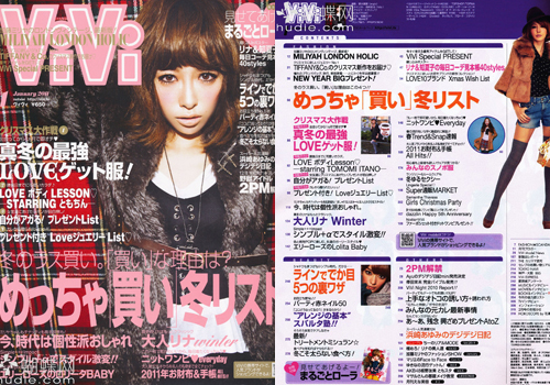ViVi Magazine Jan 2011